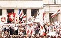 Как начать стачку: история общенациональной забастовки в Беларуси