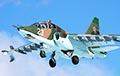 Российский штурмовик Су-25 загорелся на взлетной полосе