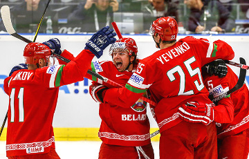 Беларусь, выиграв у Латвии, победила в «Турнире четырех наций»