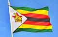 У Зімбабвэ скончылася папера для пашпартоў