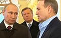 «У Путина еще не придумали, как реагировать на то, что его кума обидели»