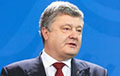 ДБР Украіны выклікала Парашэнку на два допыты