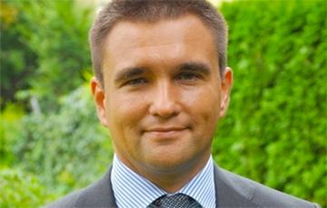 Павел Климкин: Будущее Беларуси и Украины — объединенная демократическая Европа