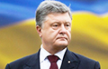 Порошенко призвал ЕС в июне ужесточить санкции против РФ