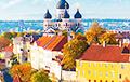В Эстонии – рекордный за десять лет рост пенсий