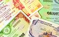 Минфин Беларуси не смог продать ни одной валютной облигации