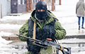Баявік «ДНР» расстраляў чатырох калег