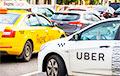 Міністэрства транспарту ўзялася за Uber і Яндекс