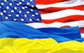 Палата представителей США одобрила $250 миллионов военной помощи для Украины