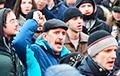 Декрет о «тунеядцах»: власти накаляют обстановку и раздражают общество