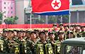 Северокорейская «тропа роскоши»