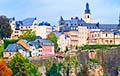 Люксембург оказался самой открытой для бизнеса страной мира