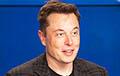 Илон Маск показал «говорящую» Tesla