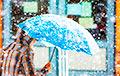 Синоптики: В среду будет до +3°С
