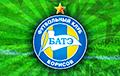 Стали известны возможные соперники БАТЭ в 3-м квалификационном раунде Лиги чемпионов