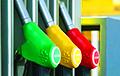 В США в продаже появился бензин по 30 центов за галлон