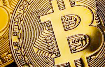 Глава центробанка Англии: Биткоин как валюта не состоялся