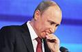 Путин испугался заговора элит?