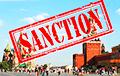 Москва в кольце санкций