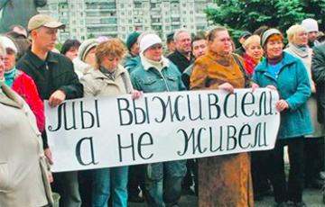 Живущим за чертой бедности россиянам предложили потерпеть еще 10 лет