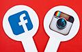 Facebook cінхранізаваў чаты Instagram і Messenger