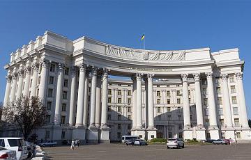 МИД Украины вызвало «на ковер» российского дипломата