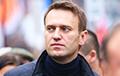 Навальный рассказал, как идет его восстановление после «Новичка»