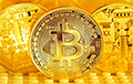 З пачатку года Bitcoin падаражэў на 170%