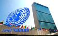 КПЧ ООН сделал замечания по докладу, представленному властями Беларуси в Женеве
