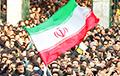 У Іране прадаўжаюцца пратэсты праз пагаршэнне эканамічных умоў у краіне
