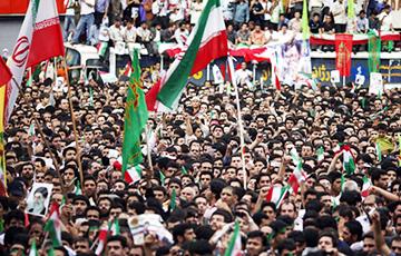 Иранский Майдан