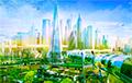 Футуристы рассказали, как будет выглядеть будущее человечества через тысячу лет
