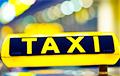 Беларусь ахапілі страйкі таксістаў