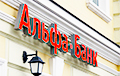 «Альфа-банку» дазволілі набыць «Франсабанк»