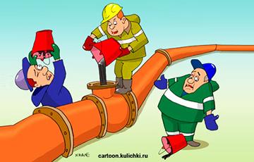 Прывід нафтагазавай вайны