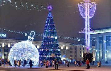 На освещение фигур в Минске потратили более миллиона долларов