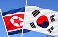 Южная Корея и КНДР договорились восстановить канал связи