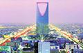 Савудаўская Арабія склікала экстраны саміт лідараў арабскіх краін