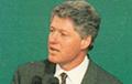 26 лет назад президент США посетил Беларусь
