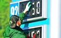 Экспэрт: Бензін у Беларусі будзе даражэць, нават калі нафты не будзе