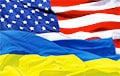 США поддержали Украину перед «нормандским саммитом»