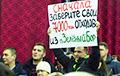 Противник аккумуляторного завода в Бресте: Пришла пора прислушаться к народу!
