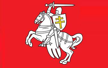 Рыцарь «Погони»