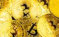 У программиста из США остались две попытки открыть флешку с ключом к биткойнам на $237 миллионов