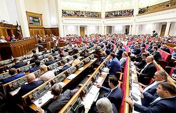 Верховной Раде Украины предложат проголосовать за четыре даты инагурации Зеленского
