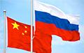 Россия продает Китаю  с молотка месторождения нефти