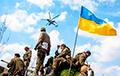 Украинские военные отстояли свои позиции на Донбассе