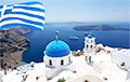 Греция обещает возмещать расходы туристам, которые заболеют коронавирусом