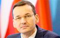Премьер-министр Польши представил состав нового правительства