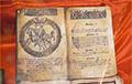 Задолго до США: как наши предки получили свою Конституцию